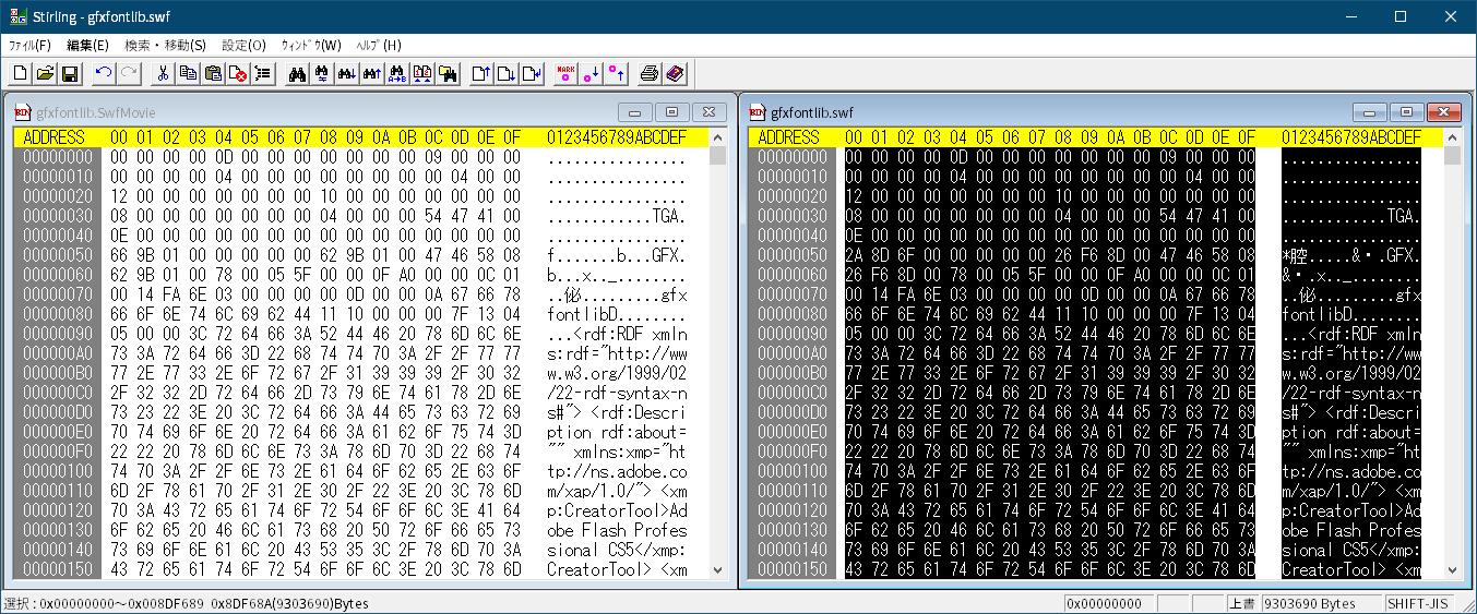 PC ゲーム Dishonored - Definitive Edition で Scaleform 日本語フォント、ビットマップ日本語フォントを追加する方法、Dishonored - Scaleform 日本語フォント追加方法(DisFonts_SF.upk へバイナリデータ追加・書き換え)、FFDec で gfxfontlib.gfx に日本語フォント追加、ファイルヘッダーとフッターを元に戻して一部書き換え、ヘッダー・フッターを追加した日本語フォント gfxfontlib.gfx ファイルのサイズをメモ(今回は 0x8DF68A)、DisFonts_SF.upk ファイルに gfxfontlib.gfx バイナリデータを追加したときの gfxfontlib.SwfMovie のサイズ情報を書き換えるときに使用