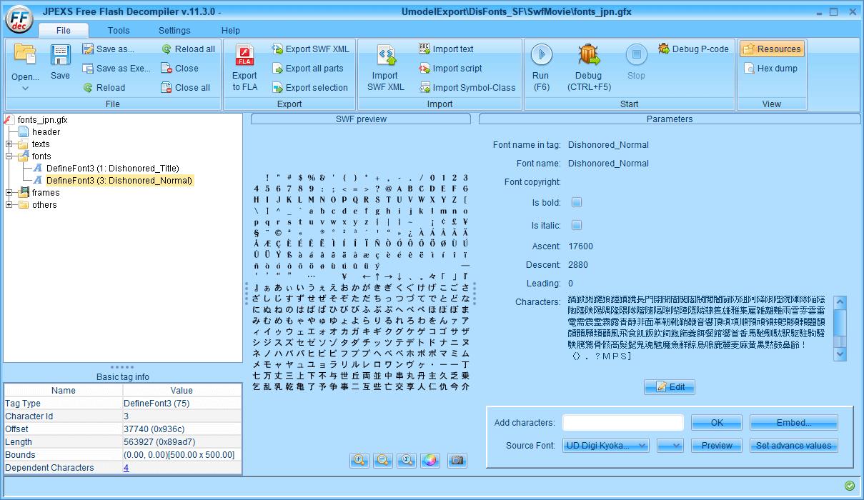 PC ゲーム Dishonored - Definitive Edition で Scaleform 日本語フォント、ビットマップ日本語フォントを追加する方法、おまけ: UE Viewer を使った upk ファイルアンパック方法、UE Viewer で DISFONTS_SF.upk からエクスポートした日本語 Scaleform フォント fonts_jpn.gfx ファイルを FFDec で開いたところ