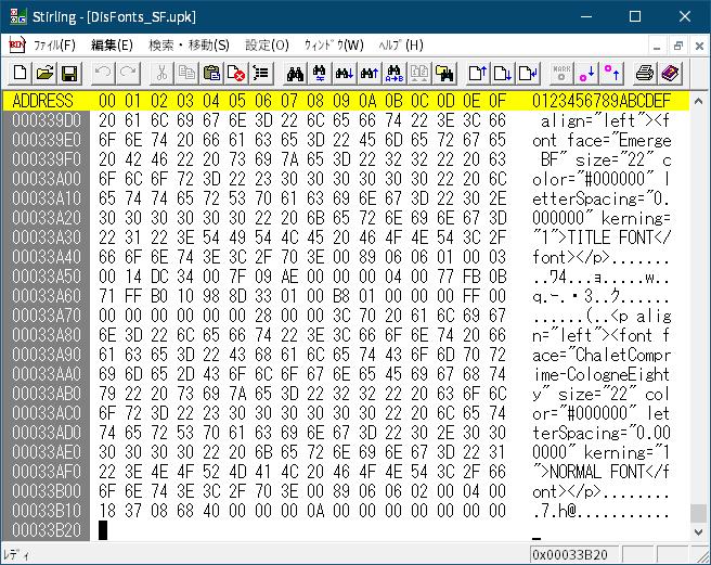 PC ゲーム Dishonored - Definitive Edition で Scaleform 日本語フォント、ビットマップ日本語フォントを追加する方法、Dishonored - Scaleform 日本語フォント追加方法(DisFonts_SF.upk へバイナリデータ追加・書き換え)、FFDec で gfxfontlib.gfx に日本語フォント追加、DisFonts_SF.upk へ gfxfontlib.gfx バイナリデータ追加とサイズ・オフセット値修正、デコンプレスした DisFonts_SF.upk ファイルをバイナリエディタで開き、データ終端に日本語フォント・ファイルヘッダー・フッターを追加した gfxfontlib.gfx バイナリデータ追加場所のアドレスをメモ(ここでは 0x33B20)、この後の gfxfontlib.SwfMovie オフセット書き換えで使用