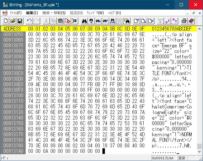 PC ゲーム Dishonored - Definitive Edition で Scaleform 日本語フォント、ビットマップ日本語フォントを追加する方法、Dishonored - Scaleform 日本語フォント追加方法(DisFonts_SF.upk へバイナリデータ追加・書き換え)、FFDec で gfxfontlib.gfx に日本語フォント追加、DisFonts_SF.upk へ gfxfontlib.gfx バイナリデータ追加とサイズ・オフセット値修正、デコンプレスした DisFonts_SF.upk ファイルをバイナリエディタで開き、データ終端に日本語フォント・ファイルヘッダー・フッターを追加した gfxfontlib.gfx バイナリデータを追加