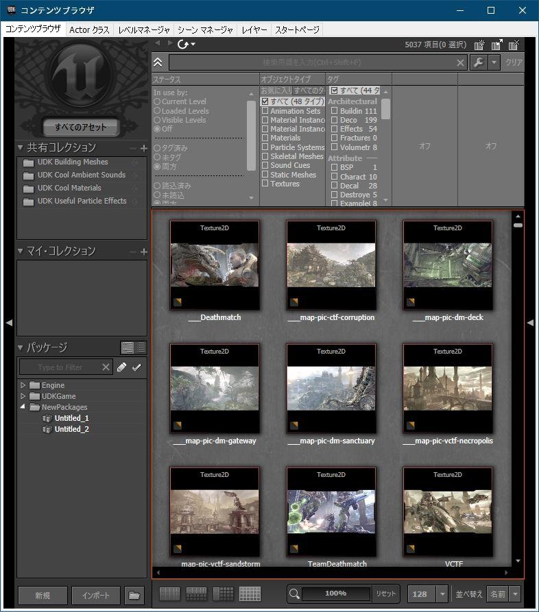 PC ゲーム Dishonored - Definitive Edition で Scaleform 日本語フォント、Dishonored - ビットマップ日本語フォント追加方法(UI_Loading_SF_LOC_INT.upk へバイナリデータ追加・書き換え)、UDK(Unreal Development Kit)(2011年12月版 Beta)日本語ビットマップフォントファイル作成、Unreal Editor 起動後、ビットマップフォント作成のためコンテンツブラウザ画面下にある新規ボタンをクリック
