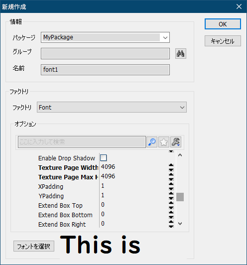 PC ゲーム Dishonored - Definitive Edition で Scaleform 日本語フォント、Dishonored - ビットマップ日本語フォント追加方法(UI_Loading_SF_LOC_INT.upk へバイナリデータ追加・書き換え)、UDK(Unreal Development Kit)(2011年12月版 Beta)日本語ビットマップフォントファイル作成、Unreal Editor 起動後、ビットマップフォント作成のためコンテンツブラウザ画面下にある新規ボタンからビットマップフォント作成、パッケージ名と名前は任意、ファクトリを Font に変更して下のオプションでフォント設定、ここではフォントを UD デジタル教科書体 NK-B(Font Name は任意、フォント指定時に入力される名前で問題なし)、Height 36(=サイズ)、(Enable Bold にチェックマークが入っているのは指定したフォントの仕様)、Chars File Path と Chars File Wildcard でテキストファイルから文字指定、(Include ASCIIRange のチェックマークは外さない)、Texture Page Width と Texture Page Max Height を 4,096 に設定