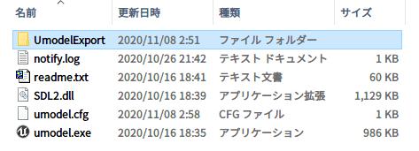 PC ゲーム Dishonored - Definitive Edition で Scaleform 日本語フォント、ビットマップ日本語フォントを追加する方法、おまけ: UE Viewer を使った upk ファイルアンパック方法、Choose a package to open 画面で upk ファイルを選択した状態で Export ボタンをクリックすると Export options 画面が開く、Export options 画面 で OK ボタンをクリックすると指定したフォルダに UmodelExport フォルダを生成して upk ファイルに格納されているファイルをエクスポート