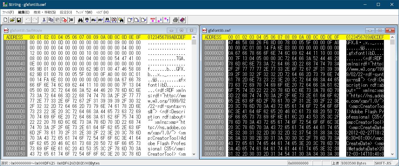 PC ゲーム Dishonored - Definitive Edition で Scaleform 日本語フォント、ビットマップ日本語フォントを追加する方法、Dishonored - Scaleform 日本語フォント追加方法(DisFonts_SF.upk へバイナリデータ追加・書き換え)、FFDec で gfxfontlib.gfx に日本語フォント追加、ファイルヘッダーとフッターを元に戻して一部書き換え、日本語フォントを追加した gfxfontlib.gfx のサイズ(16進数)をメモ(今回の場合、0x8DF626)、削除したファイルヘッダー 92バイトを戻したときの一部バイナリデータ書き換え時に使用