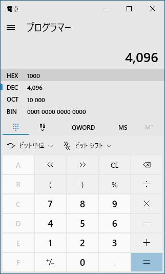 PC ゲーム Dishonored - Definitive Edition で Scaleform 日本語フォント、Dishonored - ビットマップ日本語フォント追加方法(UI_Loading_SF_LOC_INT.upk へバイナリデータ追加・書き換え)、~.Texture2D ファイルバイナリデータ書き換え、UDK フォント作成時に Texture Page Width と Texture Page Max Height を 4,096 に設定していた場合、16進数で 0x1000 になりリトルエンディアンで 00 10 00 00 となる