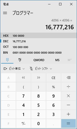 PC ゲーム Dishonored - Definitive Edition で Scaleform 日本語フォント、Dishonored - ビットマップ日本語フォント追加方法(UI_Loading_SF_LOC_INT.upk へバイナリデータ追加・書き換え)、~.Texture2D ファイルバイナリデータ書き換え、UDK フォント作成時に Texture Page Width と Texture Page Max Height を 4,096 に設定していた場合、Texture Page Width × Texture Page Max Height は 4,096x4,096 で計算、16進数で 0x1000000 となり、リトルエンディアンで 00 00 00 01 となる