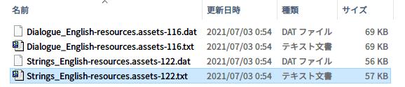 Epic 版 The Fall(Unity 2020.2.2f1)日本語化メモ、Epic 版 The Fall(Unity 2020.2.2f1) - UnityEX 用日本語化 Mod ファイル the_fall_jp_conv_20151228.zip → UABEA 用日本語化 Mod ファイル変換方法、Epic 版 The Fall(Unity 2020.2.2f1) UABEA 用英語 → 日本語テキストファイル置換方法、Epic 版 The Fall インストール先 The Fall_Data フォルダにある resources.assets ファイルを UABEA で開き、Strings_English(Path ID 122)を選択した状態で Export Dump をクリックしてエクスポートした Strings_English-resources.assets-122.txt ファイル