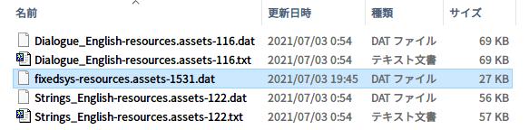 Epic 版 The Fall(Unity 2020.2.2f1)日本語化メモ、Epic 版 The Fall(Unity 2020.2.2f1) - UnityEX 用日本語化 Mod ファイル the_fall_jp_conv_20151228.zip → UABEA 用日本語化 Mod ファイル変換方法、Epic 版 The Fall(Unity 2020.2.2f1) UABEA 用フォント変更方法、UABEA(uabe avalonia) latest build(2021年6月24日)バージョン起動してメニューから File → Open をクリック、Epic 版 The Fall インストール先 The Fall_Data フォルダにある resources.assets ファイルを UABEA(uabe avalonia)latest build(exe ファイル更新日 2021年6月24日)バージョンで開く、UABEA でフォントデータ fixedsys(Path ID 1531)を選択した状態で Export Raw ボタンをクリック、フォントデータ fixedsys-resources.assets-1531.dat ファイル