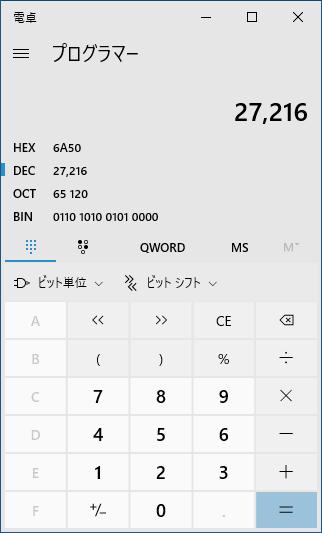 Epic 版 The Fall(Unity 2020.2.2f1)日本語化メモ、Epic 版 The Fall(Unity 2020.2.2f1) - UnityEX 用日本語化 Mod ファイル the_fall_jp_conv_20151228.zip → UABEA 用日本語化 Mod ファイル変換方法、Epic 版 The Fall(Unity 2020.2.2f1) UABEA 用フォント変更方法、UABEA(uabe avalonia) latest build(2021年6月24日)バージョン起動してメニューから File → Open をクリック、Epic 版 The Fall インストール先 The Fall_Data フォルダにある resources.assets ファイルを UABEA(uabe avalonia)latest build(exe ファイル更新日 2021年6月24日)バージョンで開く、UABEA でフォントデータ fixedsys(Path ID 1531)を選択した状態で Export Raw ボタンをクリック、フォントデータ fixedsys-resources.assets-1531.dat ファイルを FavBinEdit を開きウォッチデータ(fixedsys-resources.assets-1531.dat_fixedsys.ttf.FavBinEdit-W)を表示させたところ、ウォッチデータ FontData int size = 27216 から 16進数リトルエンディアンの 50 6A 00 00 を求めたい場合は、Windows 電卓 - プログラマーの計算結果からリトルエンディアンする前の数値が求められる