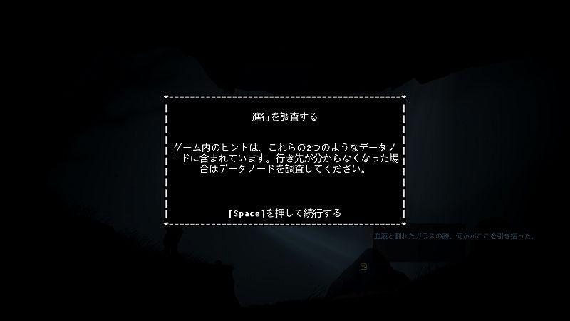 Epic 版 The Fall(Unity 2020.2.2f1)日本語化メモ、Epic 版 The Fall(Unity 2020.2.2f1)日本語化手順、Epic 版 The Fall(Unity 2020.2.2f1) dnSpy を使った Assembly-CSharp.dll ファイル内メッセージ日本語化方法、dnSpy で Assembly-CSharp.dll ファイル内英語メッセージを日本語化後のスクリーンショット
