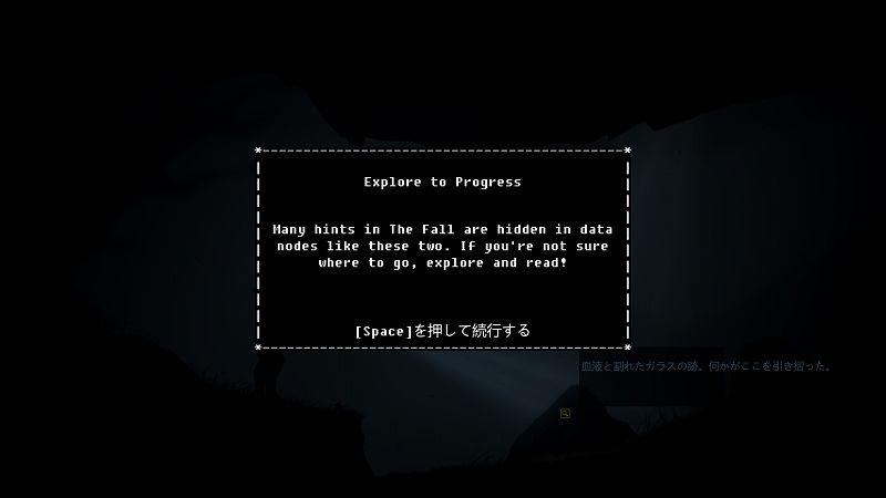 Epic 版 The Fall(Unity 2020.2.2f1)日本語化メモ、Epic 版 The Fall(Unity 2020.2.2f1)日本語化手順、Epic 版 The Fall(Unity 2020.2.2f1) dnSpy を使った Assembly-CSharp.dll ファイル内メッセージ日本語化方法、UABEA を使って日本語化後、日本語化されなかった序盤に表示される英語テキストスクリーンショット