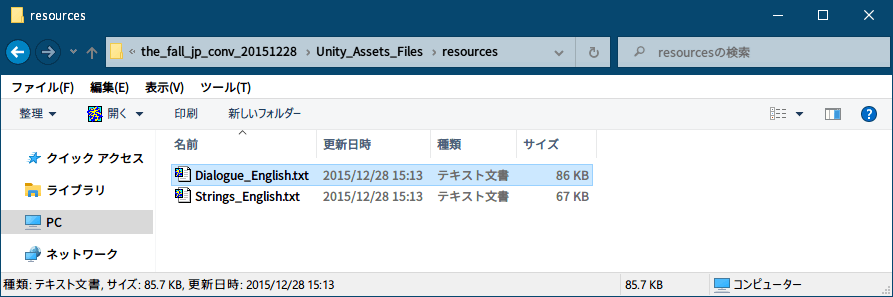 Epic 版 The Fall(Unity 2020.2.2f1)日本語化メモ、Epic 版 The Fall(Unity 2020.2.2f1) - UnityEX 用日本語化 Mod ファイル the_fall_jp_conv_20151228.zip → UABEA 用日本語化 Mod ファイル変換方法、Epic 版 The Fall(Unity 2020.2.2f1) UABEA 用英語 → 日本語テキストファイル置換方法、日本語化 Mod ファイル the_fall_jp_conv_20151228.zip の Unity_Assets_Files\resources フォルダにある Dialogue_English.txt を置換リスト用に不要なタグおよび先頭行スペース・タブの削除・整形後 UTF-8(BOM なし) 形式のテキストファイルで保存