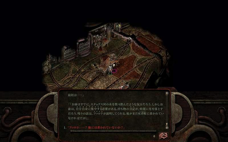 GOG 版 Planescape: Torment: Enhanced Edition 日本語化メモ、PST_JPMOD_v1.0.0 日本語化スクリーンショット