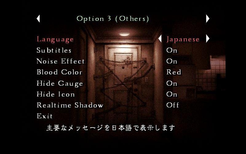 GOG 版 Silent Hill 4: The Room 日本語化メモ、GOG 版 Silent Hill 4: The Room 基本情報と日本語化方法、Silent Hill 4: The Room exe ファイルバイナリデータ書き換え日本語化(+韓国語化)方法、GOG 版 SILENT HILL 4.exe ファイルを北米版 SILENT HILL 4.exe のバイナリエディタで書き換えてオプションの言語設定に日本語(Japanese)と韓国語(Korean)追加