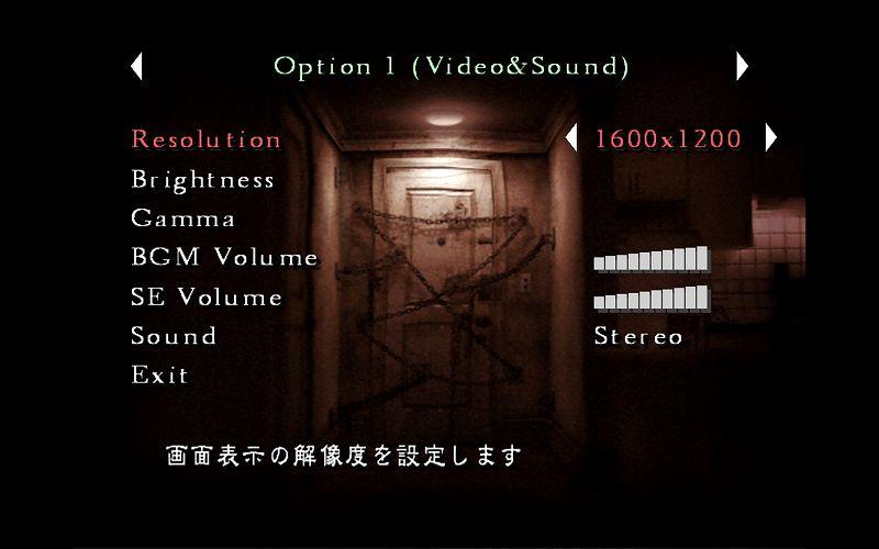 GOG 版 Silent Hill 4: The Room 日本語化メモ、GOG 版 Silent Hill 4: The Room 基本情報と日本語化方法、Silent Hill 4: The Room exe ファイル差し替え日本語化方法、exe ファイルを SILENT HILL 4.exe(2004/07/24)に差し替えて日本語化した場合のスクリーンショット、言語ファイル差し替えと違いすべて日本語化、ただしネット上にあるディスク版 exe ファイルに差し替えて起動した場合、GOG 版で変更されたと思われる個所の更新なし
