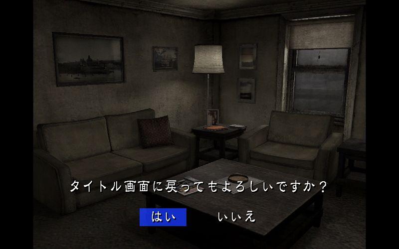 GOG 版 Silent Hill 4: The Room 日本語化メモ、GOG 版 Silent Hill 4: The Room 基本情報と日本語化方法、Silent Hill 4: The Room 言語ファイルバイナリデータ書き換え日本語化方法、GOG 版 Silent Hill 4: The Room インストール先 data フォルダにある message_common_eu.bin をバイナリエディタで書き換え、データ終端にある英語バイナリデータを日本語バイナリデータに書き換えて日本語化に成功した部分のスクリーンショット