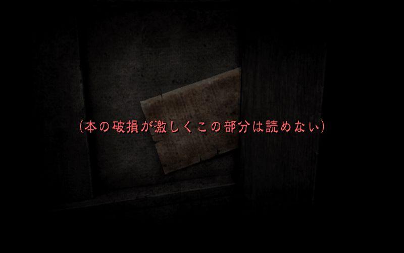 GOG 版 Silent Hill 4: The Room 日本語化メモ、GOG 版 Silent Hill 4: The Room 基本情報と日本語化方法、Silent Hill 4: The Room 言語ファイル差し替え日本語化方法、GOG 版 Silent Hill 4: The Room インストール先にある data フォルダにある日本語言語ファイル ~_j.bin 全 12ファイルをすべて ~_b.bin にリネーム(名前変更)して日本語化したスクリーンショット