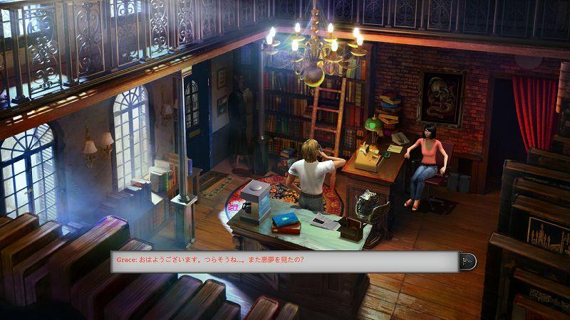 PC ゲーム Gabriel Knight: Sins of the Fathers 20th Anniversary Edition 日本語化メモ、PC ゲーム Gabriel Knight: Sins of the Fathers 20th Anniversary Edition 日本語化手順、Gabriel Knight: Sins of the Fathers 20th Anniversary Edition 日本語化 Mod インストール方法、Gabriel Knight: Sins of the Fathers 20th Anniversary Editiong - UnityEX 対応版 2021年6月30日版(ja0543-UnityEX-20210630.7z)日本語化ファイルインストール後のスクリーンショット