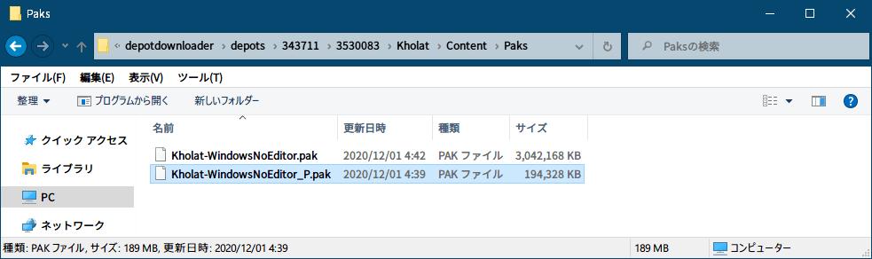 PC ゲーム Kholat 有志日本語データ抽出方法と Unreal Engine 4 locres 翻訳ファイル編集方法メモ、PC ゲーム Kholat 言語ファイル抽出方法、Kholat 旧バージョン言語ファイル抽出方法(Steam 版)、DepotDownloader で旧バージョン Kholat ダウンロード後、depotdownloader\depots\343711\3530083\Kholat\Content\Paks フォルダに Kholat-WindowsNoEditor_P.pak ファイルがあるので QuickBMS でアンパック