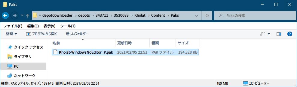 PC ゲーム Kholat 有志日本語データ抽出方法と Unreal Engine 4 locres 翻訳ファイル編集方法メモ、DepotDownloader を使って Steam の特定のファイルをダウンロードする方法、DepotDownloader フォルダにダウンロードしたいファイル名(正規表現可)を記述したテキストファイルを配置、depotdownloader.bat のコマンド行に 「 -filelist Kholat.txt」 を追加して保存して depotdownloader.bat 実行するとテキストファイルに入力したファイルをダウンロード開始、depots フォルダ以下にテキストファイルに記述したファイルがあればダウンロード成功
