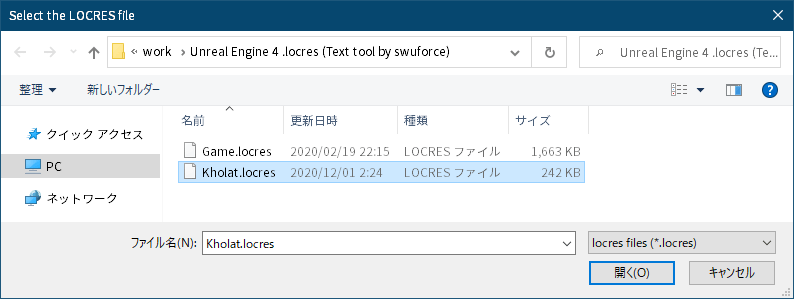 PC ゲーム Kholat 有志日本語データ抽出方法と Unreal Engine 4 locres 翻訳ファイル編集方法メモ、PC ゲーム Kholat - locres 翻訳ファイル編集方法、Unreal Engine 4 .locres (Text tool by swuforce) を使った locres ファイルエクスポート・インポート、編集したい Kholat.locres ファイルを用意できたら、Unreal Engine 4 .locres (Text tool by swuforce) をダウンロードして unreal_locres_export.exe 実行、Kholat.locres ファイルを開く
