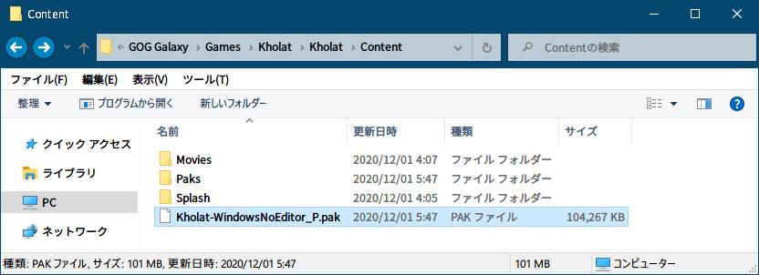 PC ゲーム Kholat 有志日本語データ抽出方法と Unreal Engine 4 locres 翻訳ファイル編集方法メモ、PC ゲーム Kholat 言語ファイル抽出方法、Kholat 旧バージョン言語ファイル抽出方法(GOG Galaxy 版)、GOG Galaxy 版 Kholat バージョン 1.02 の場合、Kholat-WindowsNoEditor_P.pak は GOG Galaxy\Games\Kholat\Kholat\Content フォルダに格納