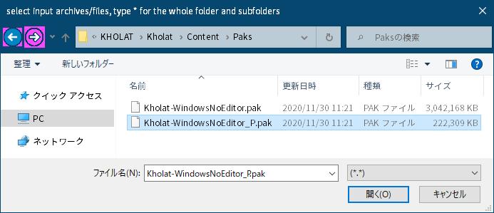 PC ゲーム Kholat 有志日本語データ抽出方法と Unreal Engine 4 locres 翻訳ファイル編集方法メモ、PC ゲーム Kholat 言語ファイル抽出方法、Kholat 最新版言語ファイル抽出方法(Steam 版・GOG 版共通)、次の select input archives/files ~ 画面で Kholat-WindowsNoEditor_P.pak を開く