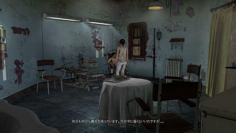 PC ゲーム Syberia 3 で日本語を表示する方法、PC ゲーム Syberia 3 日本語フォントサンプルファイル公開、Syberia 3 日本語フォントサンプルファイルインストール方法、日本語フォント・テキストスクリーンショット