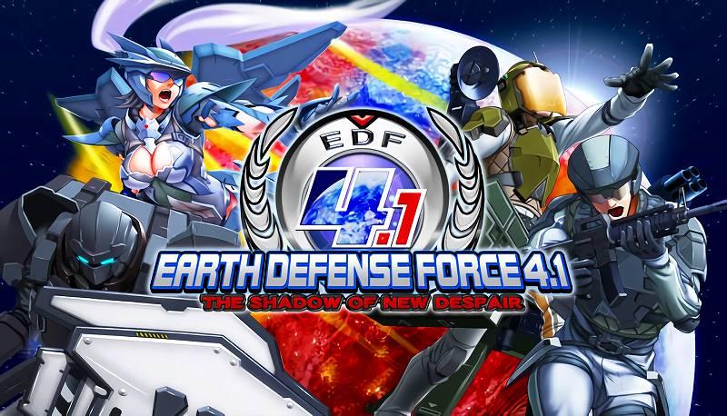 PC ゲーム EARTH DEFENSE FORCE 4.1 The Shadow of New Despair をボーダーレスウィンドウモードでプレイする方法