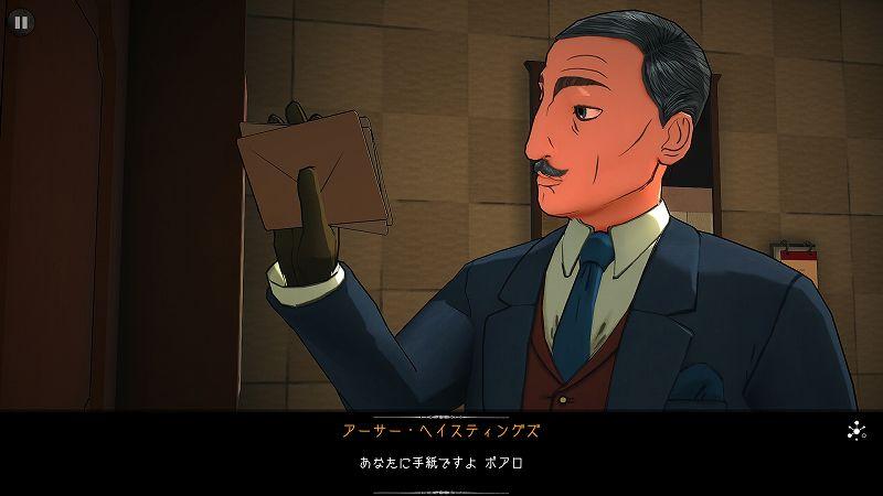PC ゲーム Agatha Christie - The ABC Murders 日本語化メモ、PC ゲーム Agatha Christie - The ABC Murders 公式日本語ファイル抽出方法、公式日本語テキスト しねきゃぷしょん Version 2.27 スクリーンショット