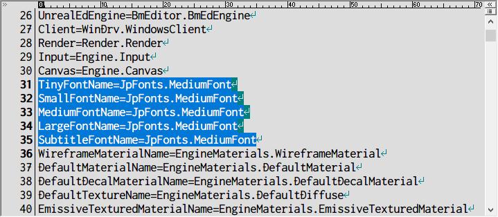 PC ゲーム Batman: Arkham Asylum GOTY Edition 日本語化とゲームプレイ最適化メモ、PC ゲーム Batman: Arkham Asylum GOTY Edition - Advanced Launcher インストール、Advanced Launcher で日本語字幕が表示しなくなった場合の対処法、Advanced Launcher で設定した場合、%USERPROFILE%\Documents\Square Enix\Batman Arkham Asylum GOTY\BmGame\Config フォルダにある BmEngine.ini の読み取り専用のチェックマークを外してテキストエディタで編集、31~35行目フォント名を日本語フォント名に変更