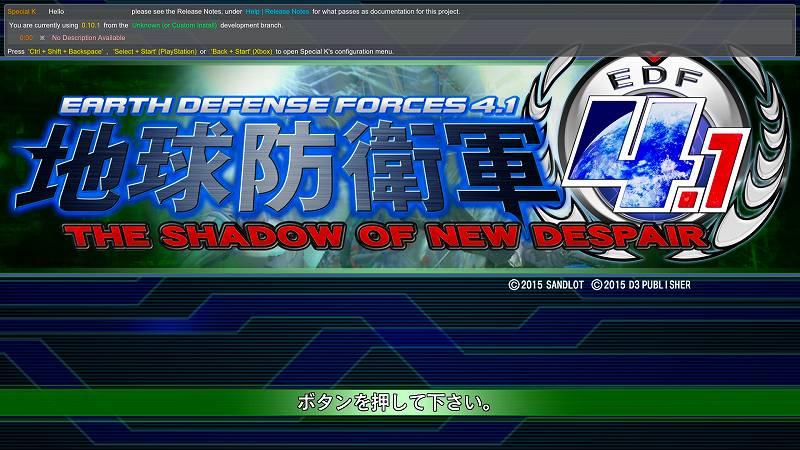 PC ゲーム EARTH DEFENSE FORCE 4.1 The Shadow of New Despair をボーダーレスウィンドウモードでプレイする方法、EARTH DEFENSE FORCE 4.1 The Shadow of New Despair インストール先フォルダに d3d11.dll と d3d11.pdb がある状態であればゲーム起動時に Special K がオーバーレイ表示、表示されているキーボードのキーかコントローラーのボタンを押すことで Special K の設定メニューが開く