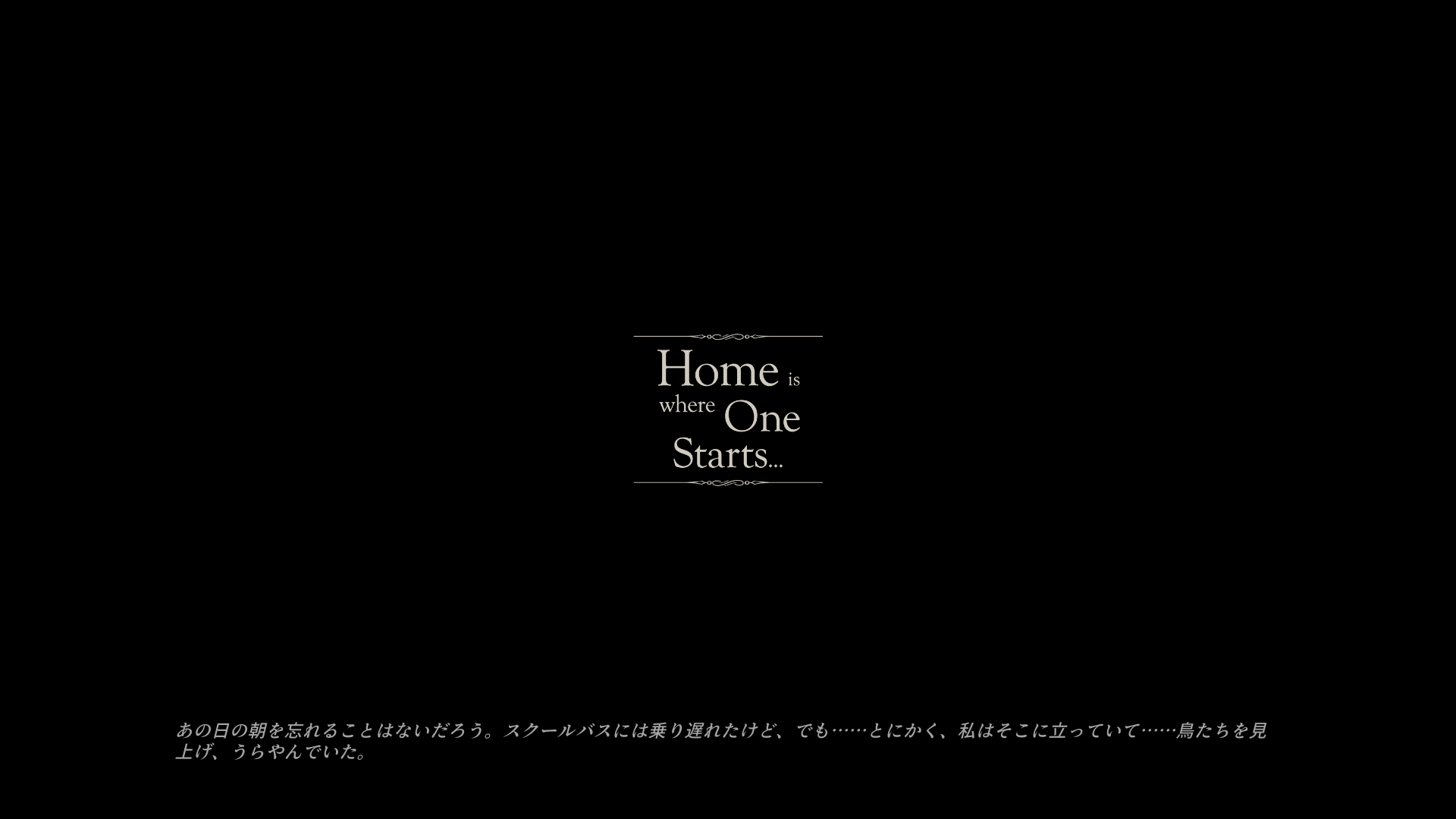 PC ゲーム Home is Where One Starts... 日本語化メモ、PC ゲーム Home is Where One Starts... フォント変更方法、Home is Where One Starts... - Arial.font_raw フォントファイル書き換え(unity default resources - Arial.font_raw)、Arial.font_raw フォントを源暎アンチック v5(GenEiAntiqueNv5-M.ttf)に書き換えたスクリーンショット
