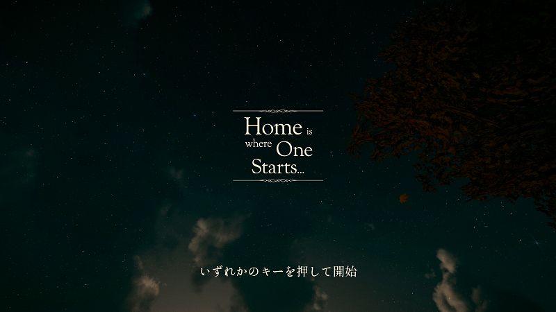 PC ゲーム Home is Where One Starts... 日本語化メモ、PC ゲーム Home is Where One Starts... フォント変更方法、Home is Where One Starts... - ttf フォントファイル差し替え(sharedassets0.assets)、GOUDOS.ttf フォントをさつき源代明朝(SatsukiGendaiMincho-M.ttf)に変更したスクリーンショット