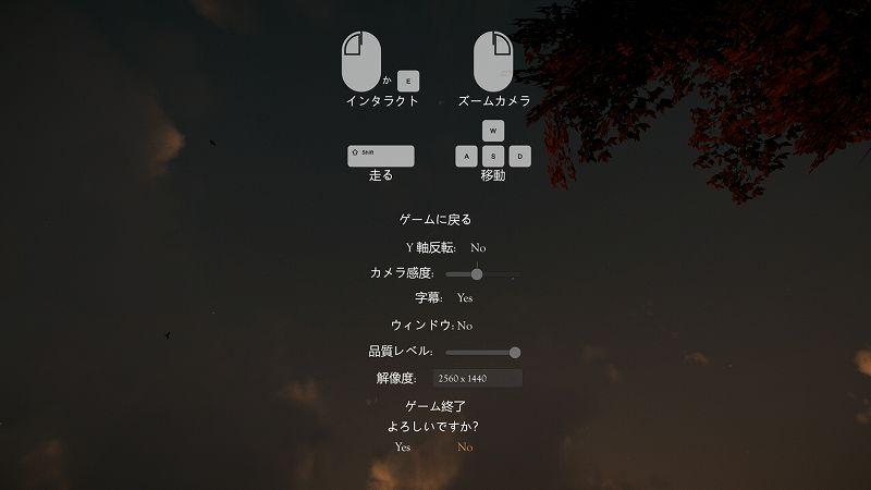 PC ゲーム Home is Where One Starts... 日本語化メモ、PC ゲーム Home is Where One Starts... インターフェイス日本語化ファイル公開、level0~level1 インターフェイス日本語化ファイルインポート後スクリーンショット