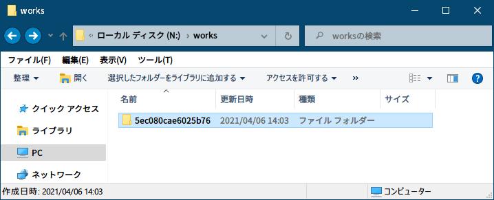 PC ゲーム Payday: The Heist 日本語化とゲームプレイ最適化メモ、PC ゲーム Payday: The Heist 日本語化手順、Bundle File Tool ver1.2.0.0 アンパック作業、Bundle File Tool ver1.2.0.0 Unpack タブでゲームインストール先フォルダ assets フォルダにある 5ec080cae6025b76_h.bundle ファイルを指定して Unpack ボタンをクリック、アンパック成功メッセージ表示後、Unpack/Repack Folder に展開された 5ec080cae6025b76 フォルダ