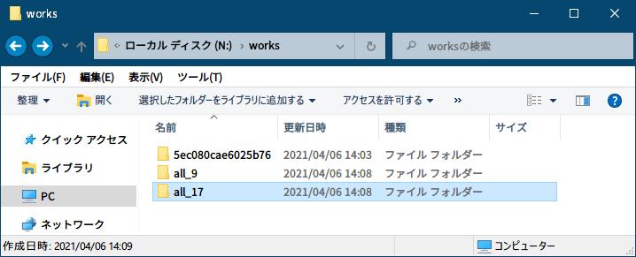 PC ゲーム Payday: The Heist 日本語化とゲームプレイ最適化メモ、PC ゲーム Payday: The Heist 日本語化手順、Bundle File Tool ver1.2.0.0 アンパック作業、Bundle File Tool ver1.2.0.0 Unpack タブでゲームインストール先フォルダ assets フォルダにある all_17_h.bundle ファイルを指定して Unpack ボタンをクリック、アンパック成功メッセージ表示後、Unpack/Repack Folder に展開された all_17 フォルダ