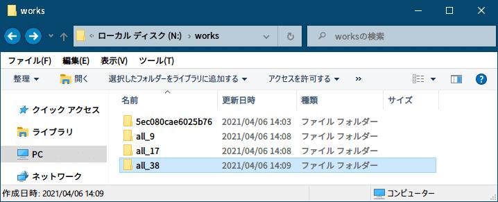 PC ゲーム Payday: The Heist 日本語化とゲームプレイ最適化メモ、PC ゲーム Payday: The Heist 日本語化手順、Bundle File Tool ver1.2.0.0 アンパック作業、Bundle File Tool ver1.2.0.0 Unpack タブでゲームインストール先フォルダ assets フォルダにある all_38_h.bundle ファイルを指定して Unpack ボタンをクリック、アンパック成功メッセージ表示後、Unpack/Repack Folder に展開された all_38 フォルダ