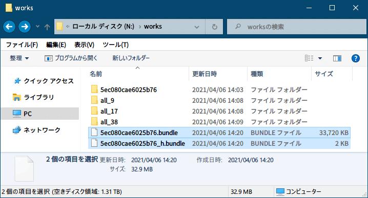 PC ゲーム Payday: The Heist 日本語化とゲームプレイ最適化メモ、PC ゲーム Payday: The Heist 日本語化手順、Bundle File Tool ver1.2.0.0 アンパック作業、Bundle File Tool ver1.2.0.0 Pack タブにある Pack folder path で、Unpack/Repack Folder に展開されている 5ec080cae6025b76 フォルダを指定、「Use pack folder name as packed file name」 にチェックマークがある状態で Pack ボタンをクリック、リパック完了後に Unpack/Repack Folder に生成された 5ec080cae6025b76.bundle ファイルと 5ec080cae6025b76_h.bundle ファイル