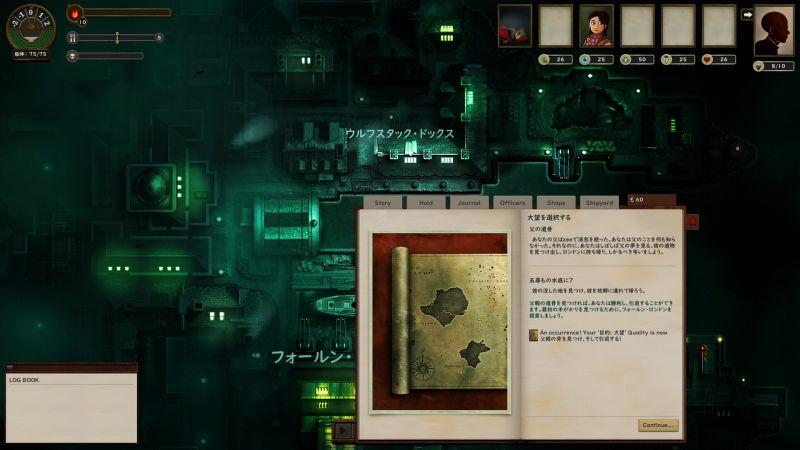 PC ゲーム Sunless Sea + DLC Zubmariner 日本語化と日本語化ファイル解析メモ、PC ゲーム Sunless Sea + DLC Zubmariner 日本語ファイル解析メモ、Sunless Sea + DLC Zubmariner - UnityEX を使ったフォントファイルエクスポート・インポート、UnityEX v1.9.3. を使ってUD デジタル教科書体 NK-Bフォントファイルに変更した Steam 版 Sunless Sea + DLC Zubmariner スクリーンショット、Options - Video Settings - UI scale 1x、Font scale 1x