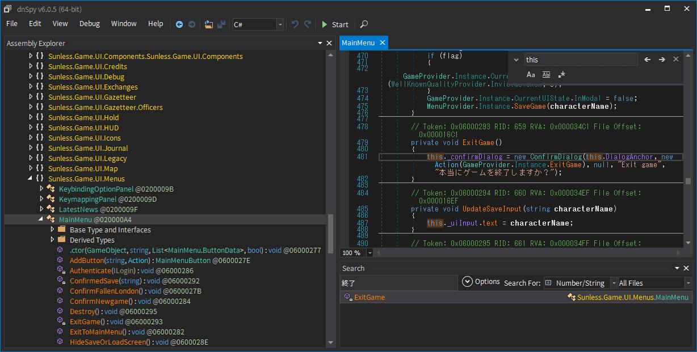 PC ゲーム Sunless Sea + DLC Zubmariner 日本語化と日本語化ファイル解析メモ、PC ゲーム Sunless Sea + DLC Zubmariner 日本語ファイル解析メモ、Sunless Sea + DLC Zubmariner - dnSpy と grep を使った Sunless.Game.dll ファイル日本語データ検索方法、dnSpy にある Search 欄にある Search For を Number/String に変更して、検索したい文字列を入力