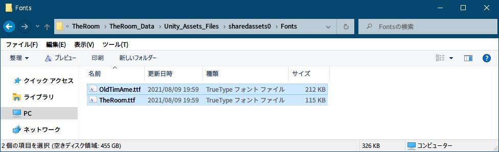 PC ゲーム The Room 日本語化メモ、PC ゲーム The Room フォント変更方法、The Room インストール先 TheRoom_Data フォルダにある sharedassets0.assets ファイルを UnityEX で開き、フォントファイル OldTimAme.font_raw と TheRoom.font_raw を右クリックから Export with convert or Raw でエクスポート、Unity_Assets_Files\sharedassets0\Fonts フォルダにエクスポートされたフォントファイル OldTimAme.ttf と TheRoom.ttf、使いたいフォントに差し替えて UnityEX で Import files を実行してインポート
