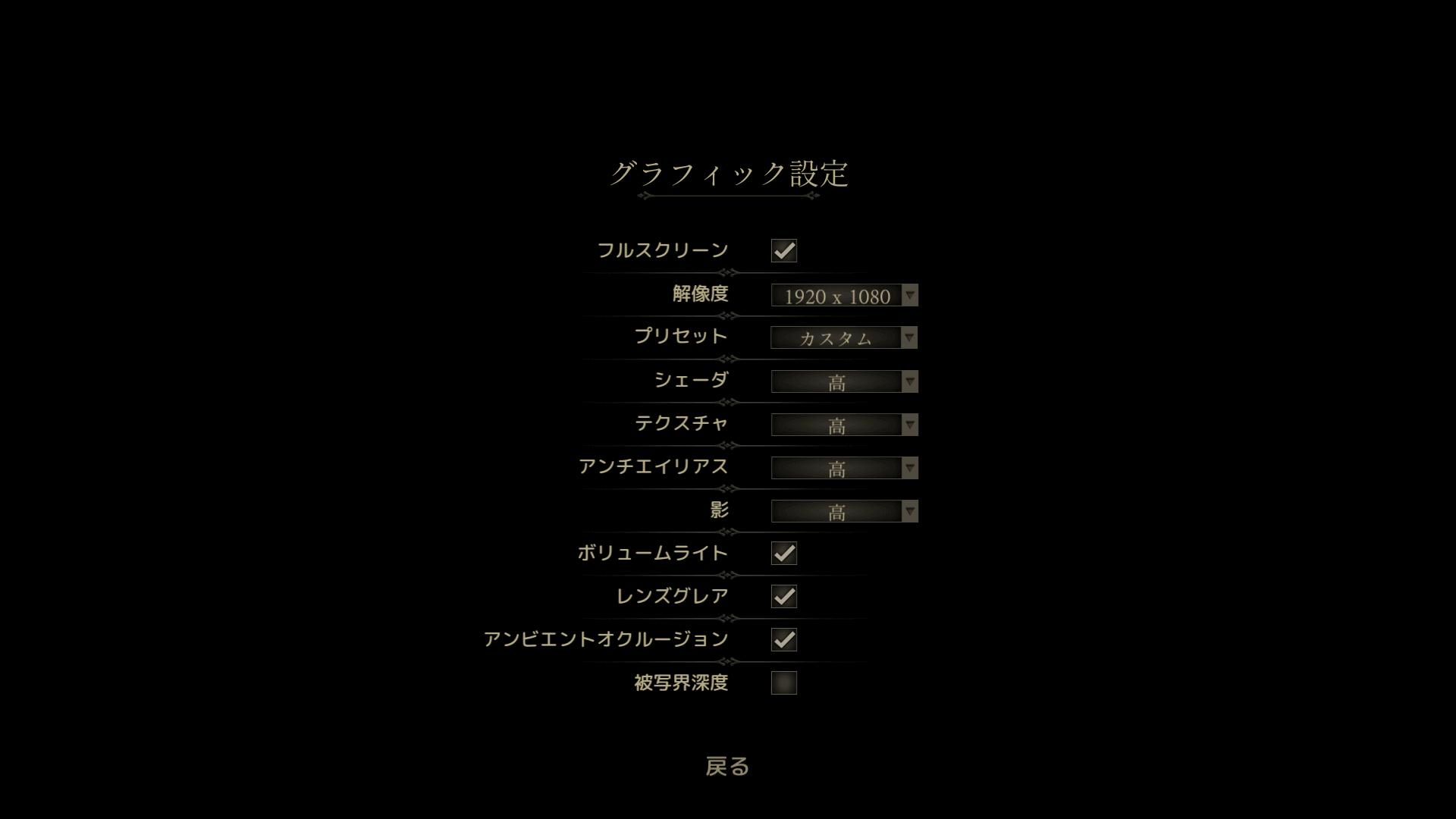 PC ゲーム The Room 日本語化メモ、PC ゲーム The Room フォント変更方法、rounded-mgenplus-1p-medium.ttf(Rounded Mgen+ 1p medium)を OldTimAme.ttf にリネーム、GenEiChikugoMin2-R.ttf(源暎ちくご明朝 Ver 2.0)を TheRoom.ttf にリネームしたフォントファイルを UnityEX でインポート後のスクリーンショット