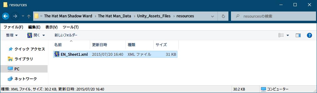 PC ゲーム The Hat Man: Shadow Ward 日本語化メモ、PC ゲーム The Hat Man: Shadow Ward 日本語化ファイルバックアップ方法、The Hat Man: Shadow Ward インストール先 The Hat Man_Data フォルダにある resources.assets ファイルを UnityEX v1.9.5.4 で開く、# 列番号 42 にある EN_Sheet1.xml ファイルをエクスポート、Unity_Assets_Files\resources フォルダにエクスポートされた EN_Sheet1.xml ファイル