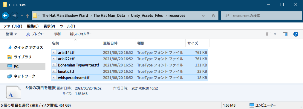 PC ゲーム The Hat Man: Shadow Ward 日本語化メモ、PC ゲーム The Hat Man: Shadow Ward フォント変更方法、The Hat Man: Shadow Ward - ttf フォントファイル差し替え(resources.assets、sharedassets0.assets)、The Hat Man: Shadow Ward インストール先 The Hat Man_Data フォルダにある resources.assets ファイルを UnityEX v1.9.3.3 で開く、# 列番号 48 ~ 52 にある ttf フォントファイルをエクスポート、Unity_Assets_Files\resources フォルダにエクスポートされた ttf フォントファイル(arial14.ttf、arial22.ttf、Bohemian Typewriter.ttf、lunatic.ttf、whisperadream.ttf)、使いたいフォントに差し替えて UnityEX v1.9.3.3 で Import files を実行してインポート