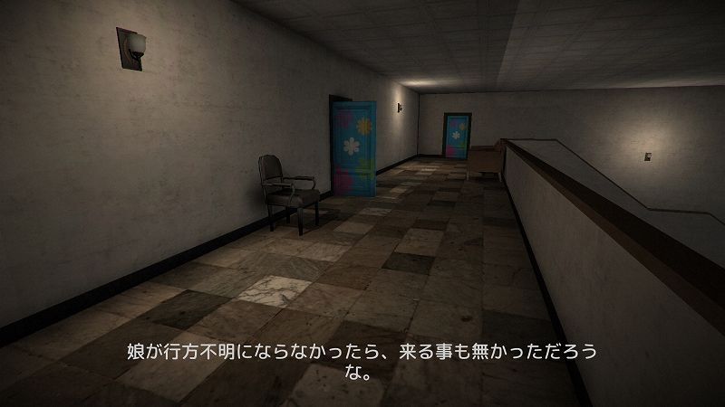 PC ゲーム The Hat Man: Shadow Ward 日本語化メモ、PC ゲーム The Hat Man: Shadow Ward フォント変更方法、The Hat Man: Shadow Ward - Arial.font_raw フォントファイル書き換え(unity default resources - Arial.font_raw)、unity default resources ファイルの Arial.font_raw を Rounded Mgen +(rounded-mgenplus-1p-medium.ttf)フォント変更後スクリーンショット