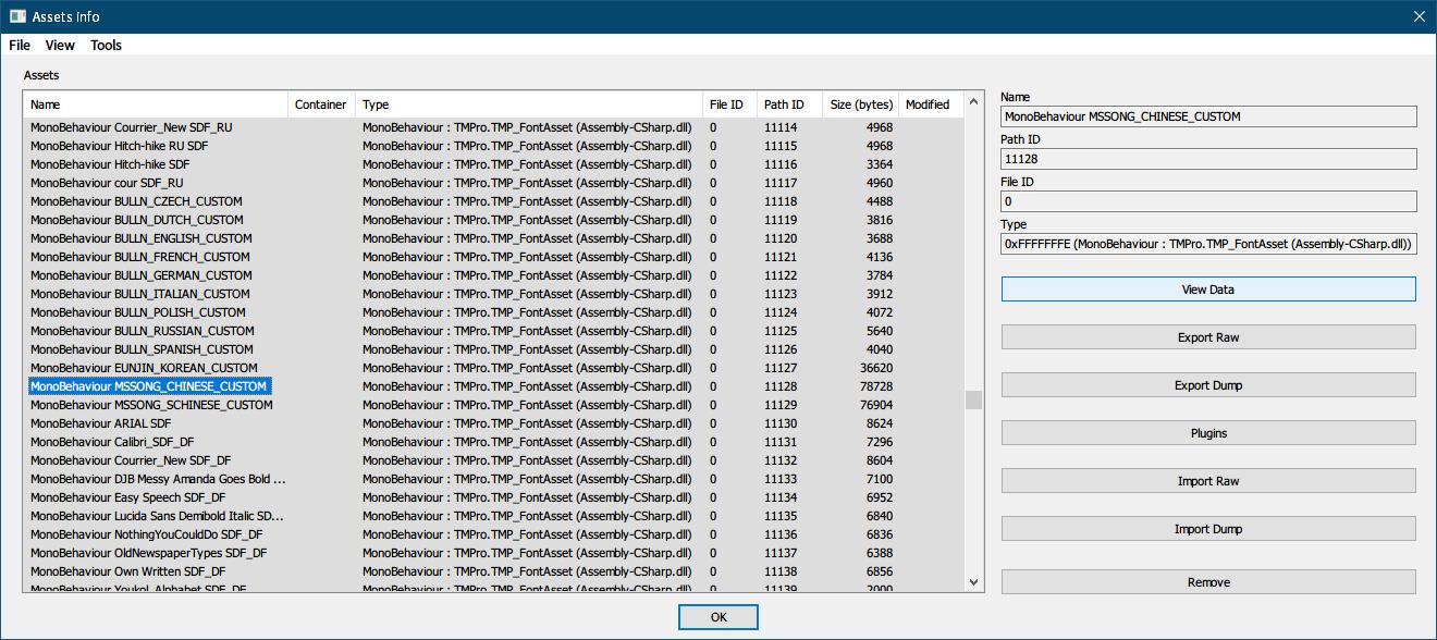 PC ゲーム Syberia 3 で日本語を表示する方法、PC ゲーム Syberia 3 中国語(繁体字)フォント解析、UABE(Unity Assets Bundle Extractor 2.2 stable d)で Syberia3_Data フォルダにある resources.assets ファイルを開き、Path ID 11128 の MonoBehaviour MSSONG_CHINSE_CUSTOM を選択して View Data をクリック