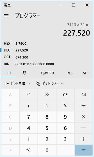 PC ゲーム Syberia 3 で日本語を表示する方法、PC ゲーム Syberia 3 用 TextMesh Pro 日本語フォント作成方法、TextMesh Pro 1.2.2 作成日本語フォントデータ修正、sharedassets0_00001.114 ファイルの TMP_Glyph data の先頭から終端までのデータをバイナリエディタ(FavBinEdit)でコピーしてテキストファイルに貼り付け、秀丸エディタの置換機能で正規表現で検索 「(.{108})」、置換 「\1\n」 の実行、置換機能で 「00 00 80 3F (改行)」 を改行のみに置換、置換結果をコピーしてバイナリエディタに貼り付け、データサイズ 227,520バイトチェック方法、7,110文字(TMP_Glyph(m_glyphInfoList) の size)×32バイト(TMP_Glyph data 情報 1文字あたりの合計バイト数、8項目(float scale = 1.000000 削除のため 9 → 8 項目)×4バイト)=227,520バイトと一致