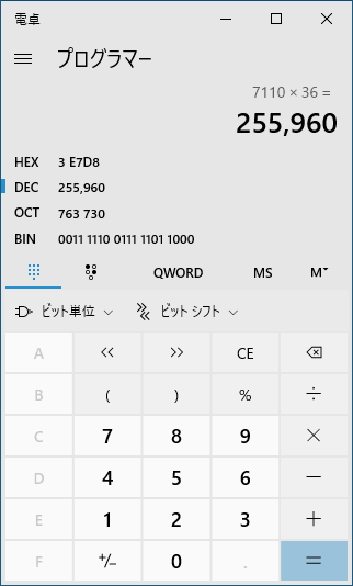 PC ゲーム Syberia 3 で日本語を表示する方法、PC ゲーム Syberia 3 用 TextMesh Pro 日本語フォント作成方法、TextMesh Pro 1.2.2 作成日本語フォントデータ修正、sharedassets0_00001.114 ファイルの TMP_Glyph data の先頭から終端までデータサイズ計算方法、7,110文字(TMP_Glyph(m_glyphInfoList) の size)×36バイト(TMP_Glyph data 情報 1文字あたりの合計バイト数、9項目×4バイト)=255,960バイト