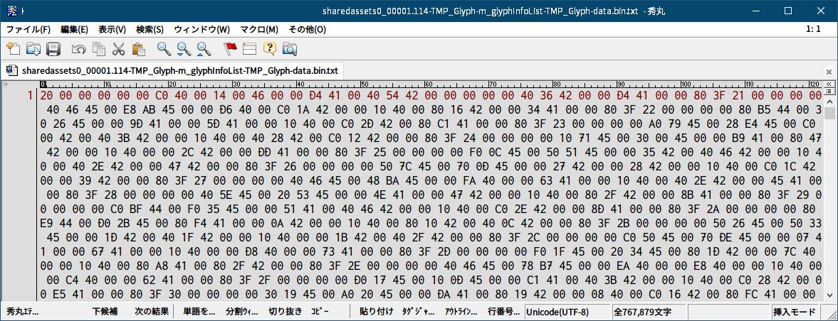 PC ゲーム Syberia 3 で日本語を表示する方法、PC ゲーム Syberia 3 用 TextMesh Pro 日本語フォント作成方法、TextMesh Pro 1.2.2 作成日本語フォントデータ修正、sharedassets0_00001.114 ファイルの TMP_Glyph data の先頭から終端までのデータをバイナリエディタ(FavBinEdit)でコピーしてテキストエディタに貼り付け